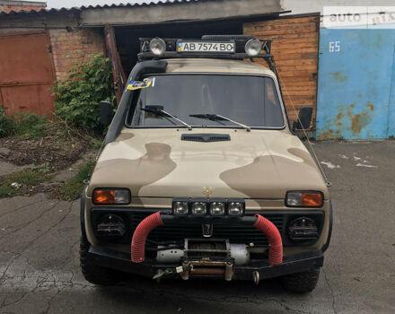 Бежевый ВАЗ 2121, объемом двигателя 1.6 л и пробегом 20 тыс. км за 5000 $, фото 1 на Automoto.ua