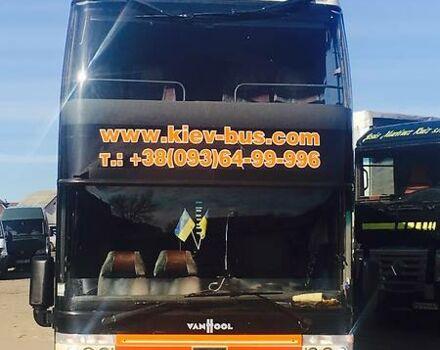 Бежевий Van Hool Астромєга, об'ємом двигуна 12 л та пробігом 1 тис. км за 0 $, фото 1 на Automoto.ua