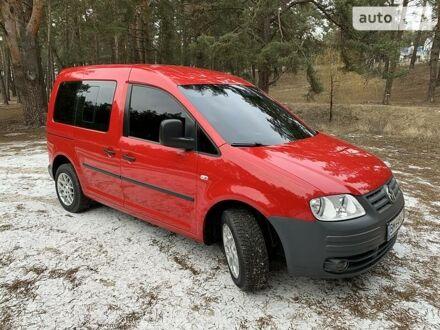 Красный Фольксваген Кадди пасс., объемом двигателя 1.6 л и пробегом 135 тыс. км за 8500 $, фото 1 на Automoto.ua
