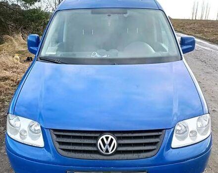 Синій Фольксваген Caddy пасс., об'ємом двигуна 2 л та пробігом 267 тис. км за 6200 $, фото 1 на Automoto.ua