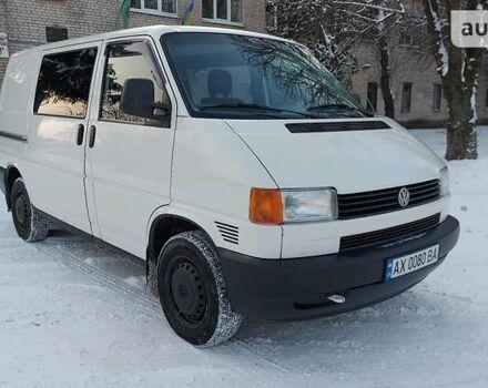 Фольксваген транспортер на украине фото авто конвейера