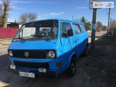 Синій Фольксваген T3 (Transporter) груз-пасс., об'ємом двигуна 1.6 л та пробігом 480 тис. км за 2800 $, фото 1 на Automoto.ua