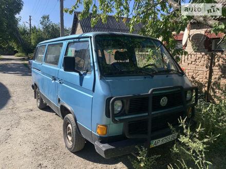 Синій Фольксваген T3 (Transporter) груз-пасс., об'ємом двигуна 1.6 л та пробігом 200 тис. км за 2300 $, фото 1 на Automoto.ua