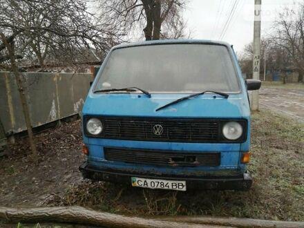 Синий Фольксваген T3 (Transporter) пасс., объемом двигателя 1.6 л и пробегом 300 тыс. км за 800 $, фото 1 на Automoto.ua