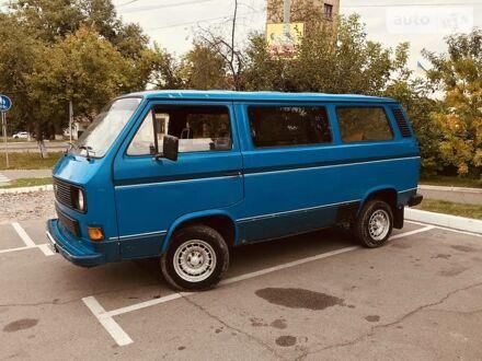 Синій Фольксваген T3 (Transporter) пасс., об'ємом двигуна 0 л та пробігом 200 тис. км за 2850 $, фото 1 на Automoto.ua