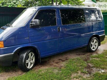 Синий Фольксваген T4 (Transporter) груз-пасс., объемом двигателя 1.9 л и пробегом 200 тыс. км за 7000 $, фото 1 на Automoto.ua