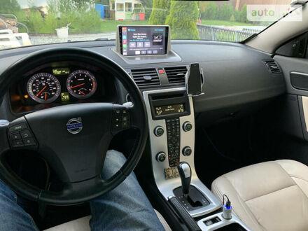 Синий Вольво Ц70, объемом двигателя 2.5 л и пробегом 135 тыс. км за 12800 $, фото 1 на Automoto.ua