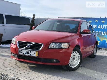 Червоний Вольво S40, об'ємом двигуна 0 л та пробігом 224 тис. км за 6950 $, фото 1 на Automoto.ua
