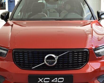 купить новое авто Вольво XC40 2020 года от официального дилера Volvo Car - Kharkiv Вольво фото