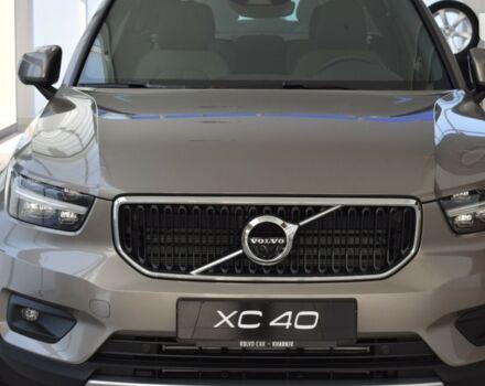 купити нове авто Вольво XC40 2020 року від офіційного дилера Volvo Car - Kharkiv Вольво фото