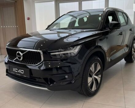 """купить новое авто Вольво XC40 2021 года от официального дилера Volvo """"Виннер-Одесса"""" Вольво фото"""