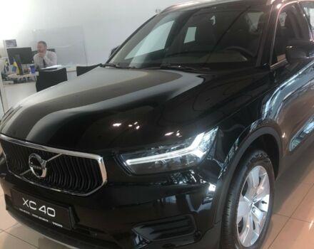 купити нове авто Вольво XC40 2021 року від офіційного дилера Віннер Автомотів Volvo Вольво фото