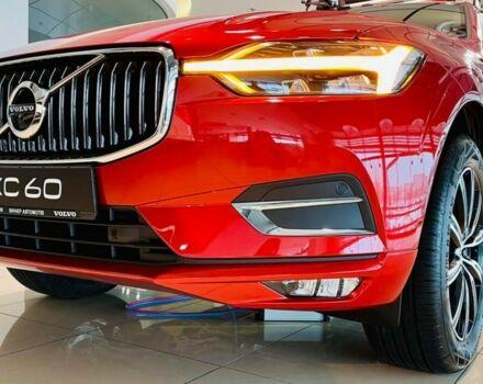 купить новое авто Вольво ХС60 2020 года от официального дилера Віннер Автомотів Volvo Вольво фото