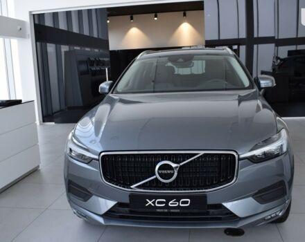 купити нове авто Вольво ХС60 2021 року від офіційного дилера Volvo Car - Kharkiv Вольво фото