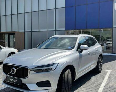 """купити нове авто Вольво ХС60 2021 року від офіційного дилера Volvo """"Виннер-Одесса"""" Вольво фото"""