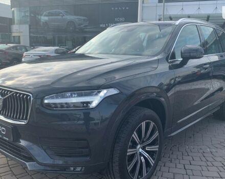 купить новое авто Вольво ХС90 2020 года от официального дилера Віннер Автомотів Volvo Вольво фото