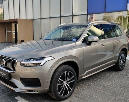 """купити нове авто Вольво ХС90 2021 року від офіційного дилера Volvo """"Виннер-Одесса"""" Вольво фото"""