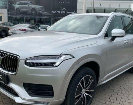 купить новое авто Вольво ХС90 2021 года от официального дилера Віннер Автомотів Volvo Вольво фото