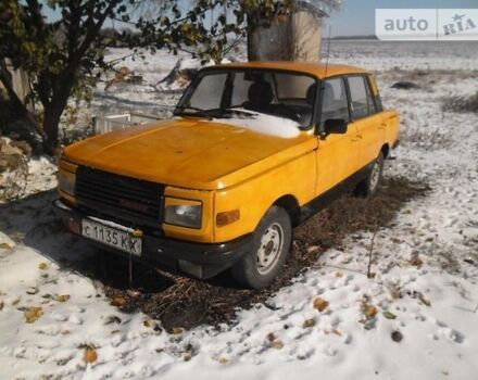 Желтый Вартбург 353, объемом двигателя 0.9 л и пробегом 30 тыс. км за 366 $, фото 1 на Automoto.ua