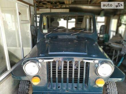 Вілліс MA, об'ємом двигуна 0 л та пробігом 1 тис. км за 2500 $, фото 1 на Automoto.ua