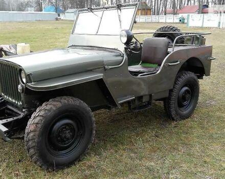 Вілліс MB, об'ємом двигуна 0 л та пробігом 1 тис. км за 20000 $, фото 1 на Automoto.ua