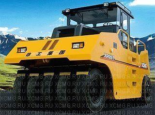 ХЦМГ ХП262, объемом двигателя 0 л и пробегом 1 тыс. км за 0 $, фото 1 на Automoto.ua