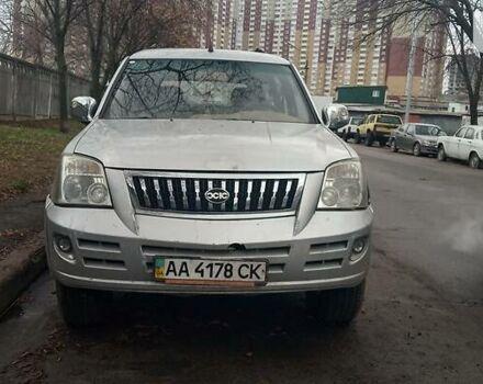 Серый Хинкай СЮВ X3, объемом двигателя 0 л и пробегом 80 тыс. км за 2500 $, фото 1 на Automoto.ua