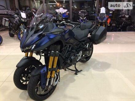 Синий Ямаха Niken, объемом двигателя 0.9 л и пробегом 6 тыс. км за 17709 $, фото 1 на Automoto.ua