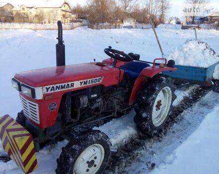 Вишневий Янмар УМ1500, об'ємом двигуна 0 л та пробігом 1 тис. км за 3750 $, фото 1 на Automoto.ua