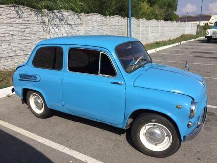 Голубой ЗАЗ 965, объемом двигателя 0.8 л и пробегом 1 тыс. км за 2990 $, фото 1 на Automoto.ua