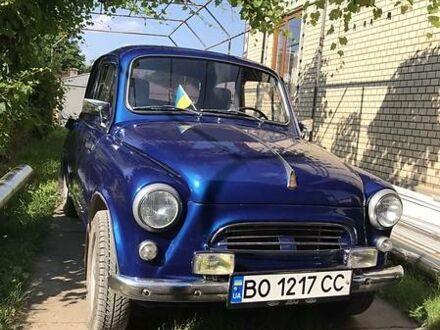 Синій ЗАЗ 965, об'ємом двигуна 1 л та пробігом 5 тис. км за 4000 $, фото 1 на Automoto.ua