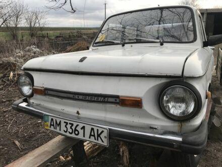 Белый ЗАЗ 968, объемом двигателя 1.3 л и пробегом 1 тыс. км за 400 $, фото 1 на Automoto.ua
