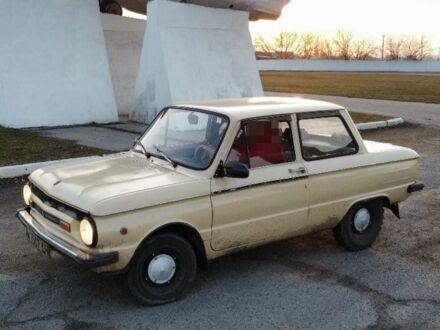 Бежевый ЗАЗ 968, объемом двигателя 1.2 л и пробегом 6 тыс. км за 611 $, фото 1 на Automoto.ua