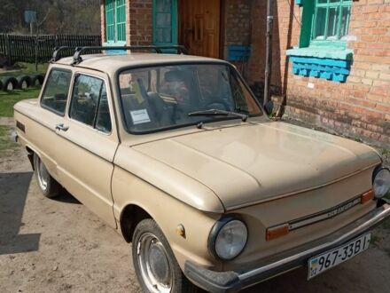 Бежевый ЗАЗ 968, объемом двигателя 1 л и пробегом 1 тыс. км за 397 $, фото 1 на Automoto.ua