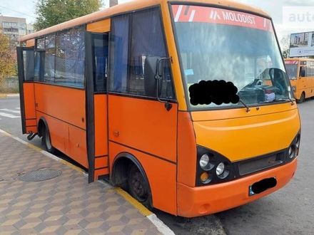 Жовтий ЗАЗ A07А I-VAN, об'ємом двигуна 5.7 л та пробігом 250 тис. км за 10000 $, фото 1 на Automoto.ua
