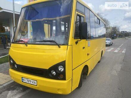 Оранжевый ЗАЗ A07А I-VAN, объемом двигателя 5.7 л и пробегом 111 тыс. км за 7900 $, фото 1 на Automoto.ua