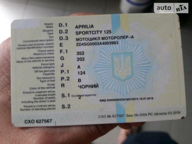 Черный Априлия Спорт Сити, объемом двигателя 0 л и пробегом 2 тыс. км за 1550 $, фото 1 на Automoto.ua