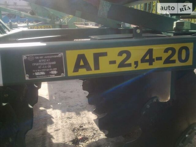 БелоцерковМАЗ АГ, объемом двигателя 0 л и пробегом 1 тыс. км за 1796 $, фото 1 на Automoto.ua