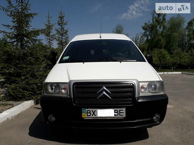Білий Сітроен Джампер пас., об'ємом двигуна 2 л та пробігом 178 тис. км за 6800 $, фото 1 на Automoto.ua