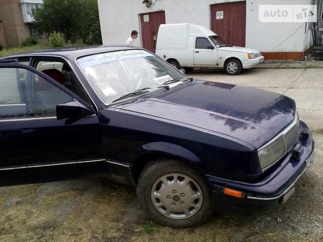 Синий Дэу Royale, объемом двигателя 1.5 л и пробегом 218 тыс. км за 1450 $, фото 1 на Automoto.ua
