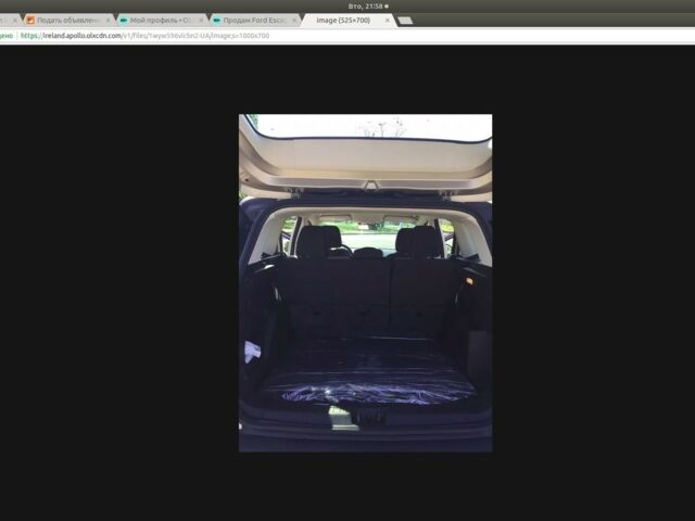 Бежевый Форд Эскейп, объемом двигателя 2.5 л и пробегом 11 тыс. км за 15200 $, фото 1 на Automoto.ua