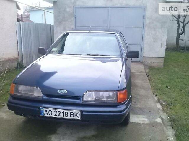 Синий Форд Скорпио, объемом двигателя 2 л и пробегом 340 тыс. км за 1500 $, фото 1 на Automoto.ua