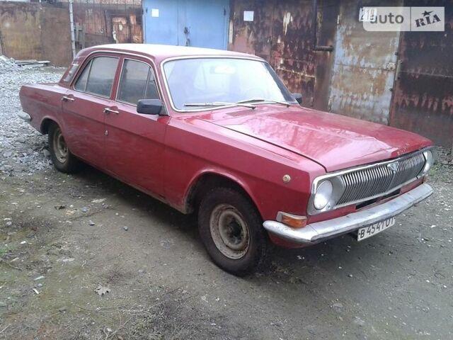 Вишнёвый ГАЗ 2401, объемом двигателя 2.4 л и пробегом 61 тыс. км за 1250 $, фото 1 на Automoto.ua