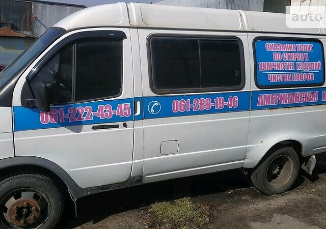 Белый ГАЗ 3221 Газель, объемом двигателя 2.3 л и пробегом 300 тыс. км за 3400 $, фото 1 на Automoto.ua