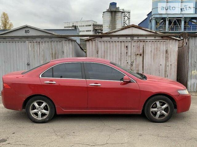 Красный Хонда Аккорд, объемом двигателя 2 л и пробегом 260 тыс. км за 5800 $, фото 1 на Automoto.ua