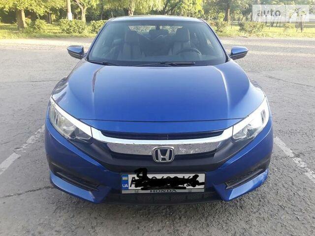 Синий Хонда Цивик, объемом двигателя 2 л и пробегом 50 тыс. км за 12999 $, фото 1 на Automoto.ua