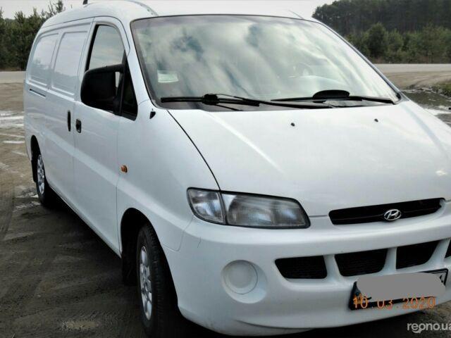 Белый Хендай Н1, объемом двигателя 2.5 л и пробегом 290 тыс. км за 3000 $, фото 1 на Automoto.ua