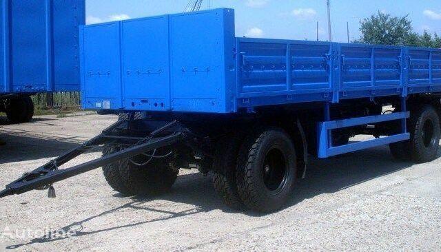 КамАЗ СЗАП-8357-02, объемом двигателя 0 л и пробегом 1 тыс. км за 0 $, фото 1 на Automoto.ua