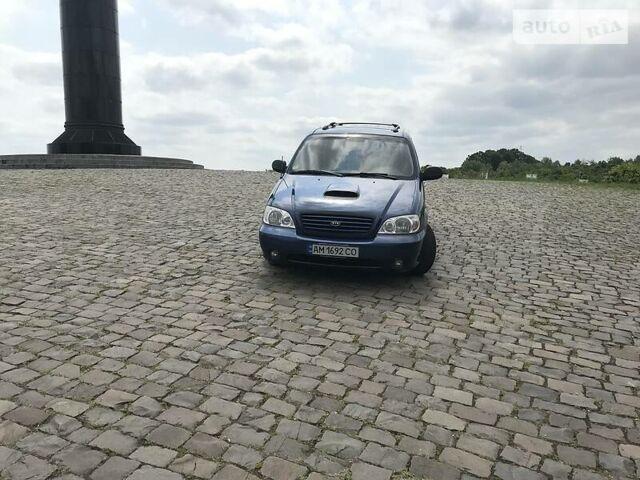 Синій Кіа Карнівал, об'ємом двигуна 2.9 л та пробігом 225 тис. км за 5200 $, фото 1 на Automoto.ua