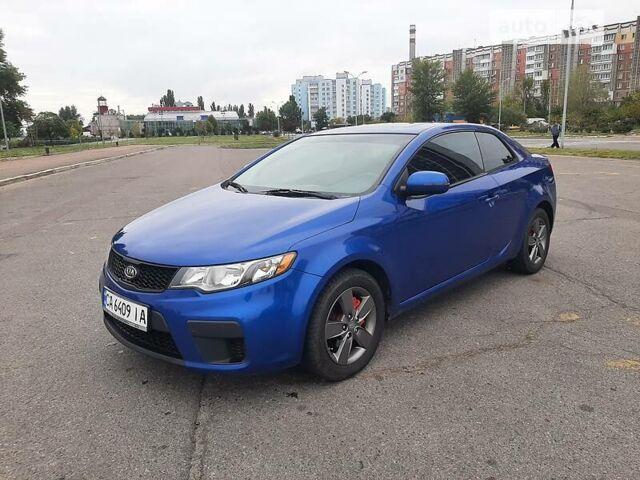 Синий Киа Форте, объемом двигателя 2 л и пробегом 224 тыс. км за 7800 $, фото 1 на Automoto.ua